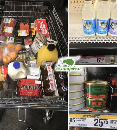 Покупка продуктов в новозеландском магазине