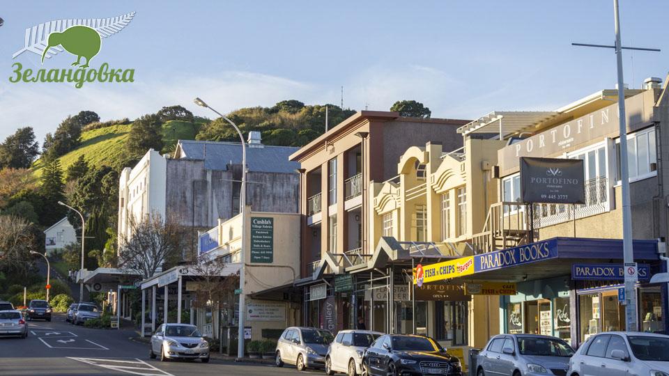 Улицы новозеландского города