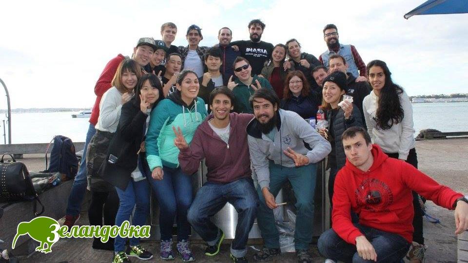 Михаил и его новозеландские одноклассники