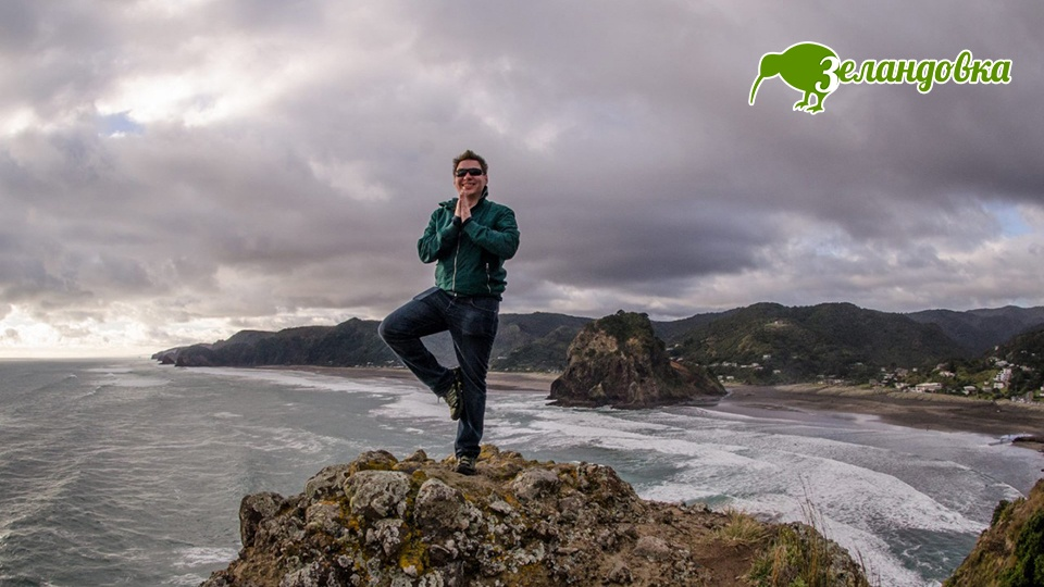 Студент Михаил в Новой Зеландии