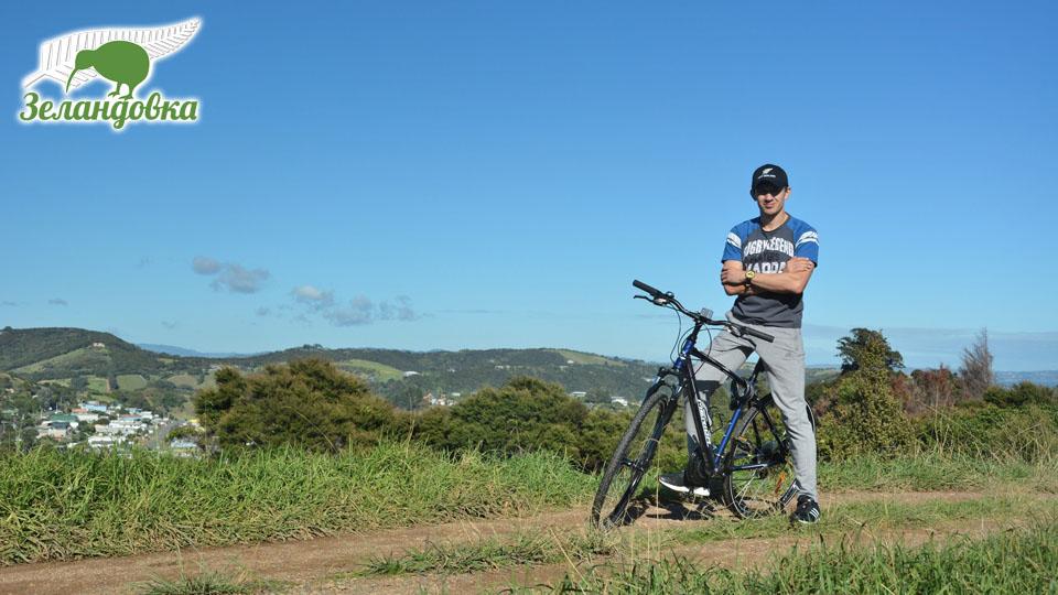 Артур в Новой Зеландии