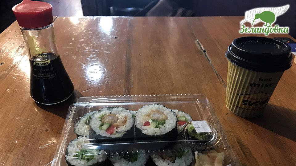 Перерыв на обед
