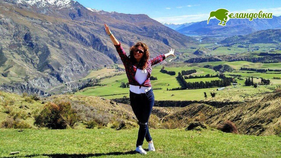 Отзыв Марины об учебе в Новой Зеландии