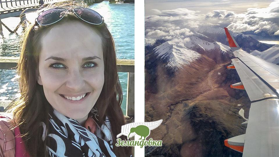 Отзыв Виктории. Учеба и путешествие по Новой Зеландии