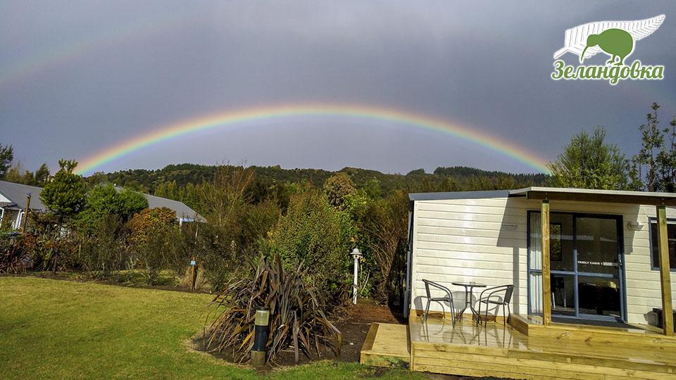 Двойная новозеландская радуга