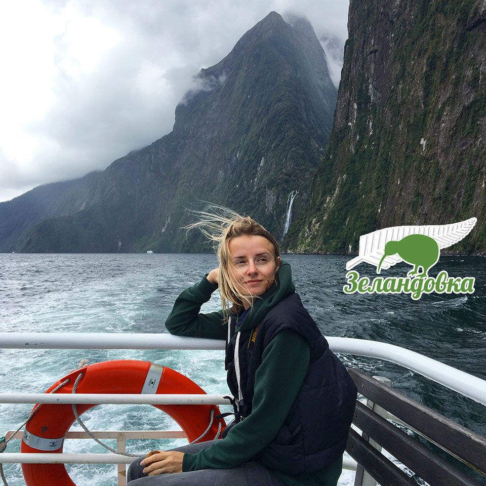 Юлия путешествует по Новой Зелании