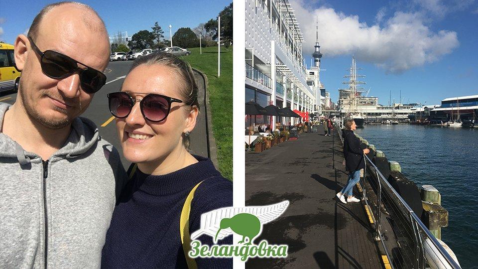 Владимир и Алиса в Новой Зеландии