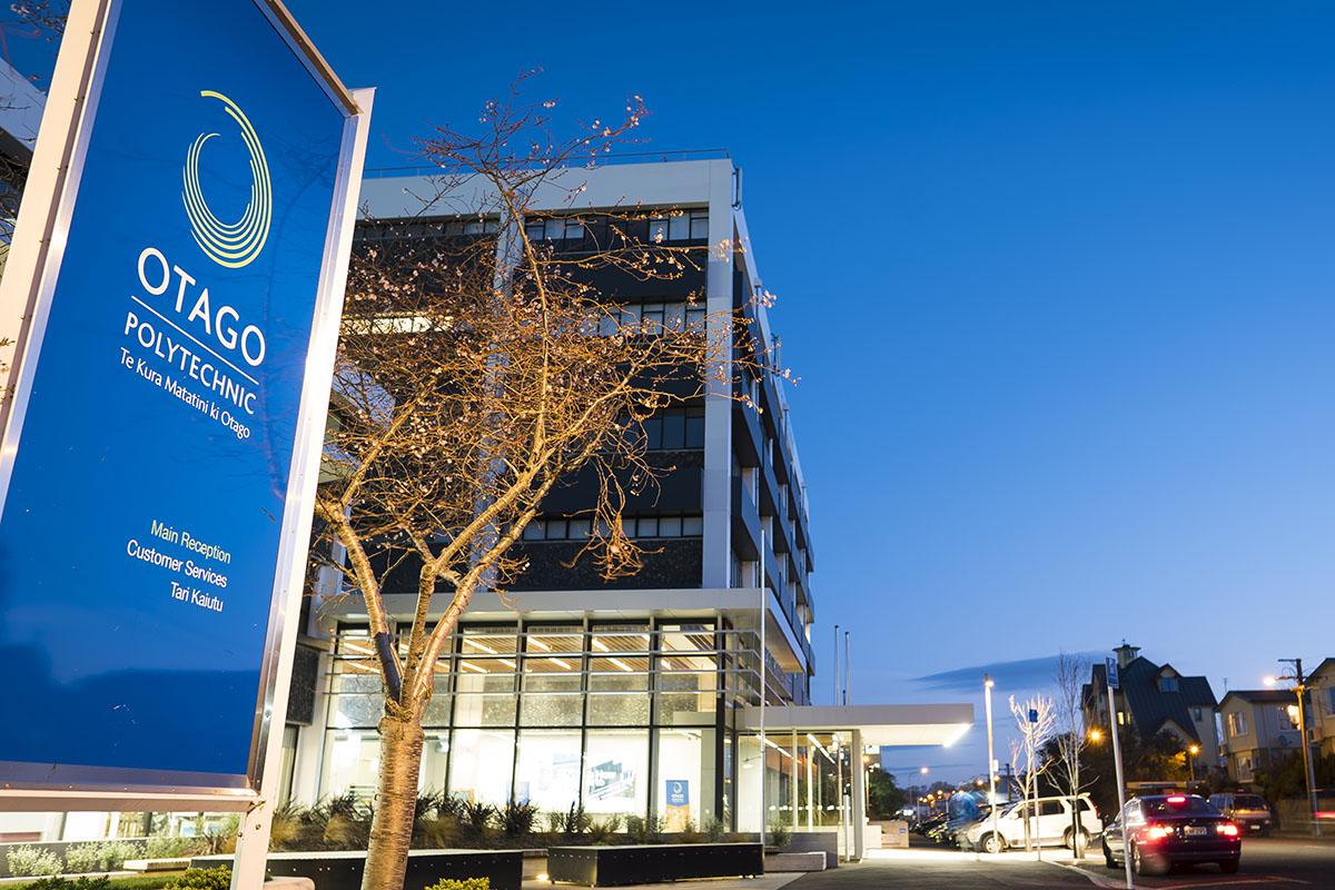 Кампус Otago Polytechnic