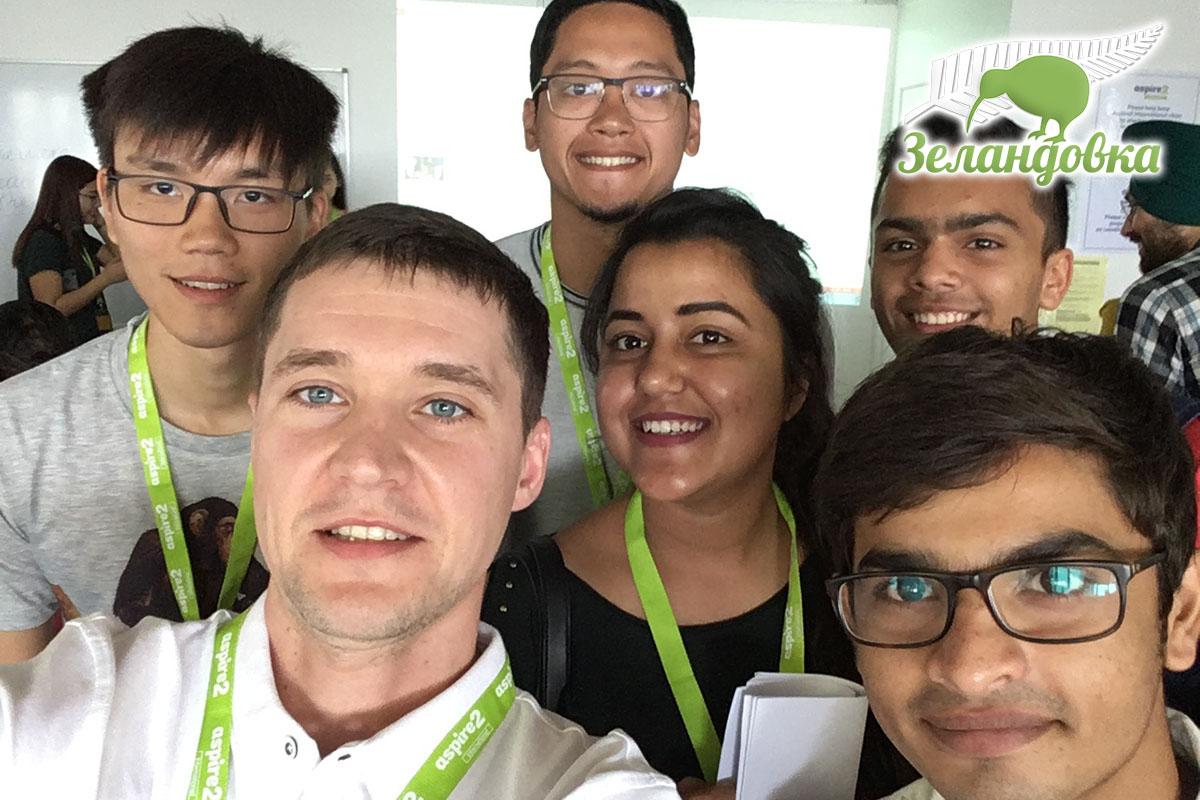 Отзыв студента Aspire2 International. Андрей с одногруппниками.