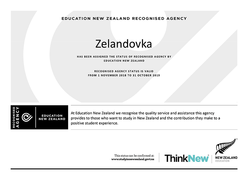 Zelandovka - ENZ Recognised Education Agency