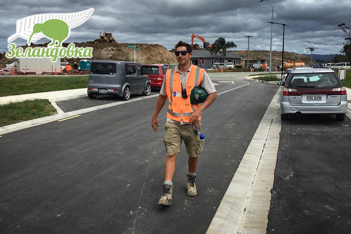 Интервью с инженером-строителем Эмилем об учебе и работе в Новой Зеландии