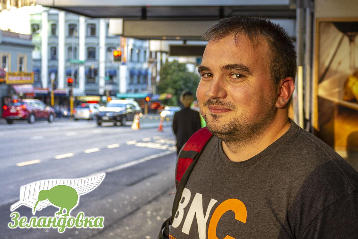 Выпускник Otago Polytechnic Андрей в Окленде