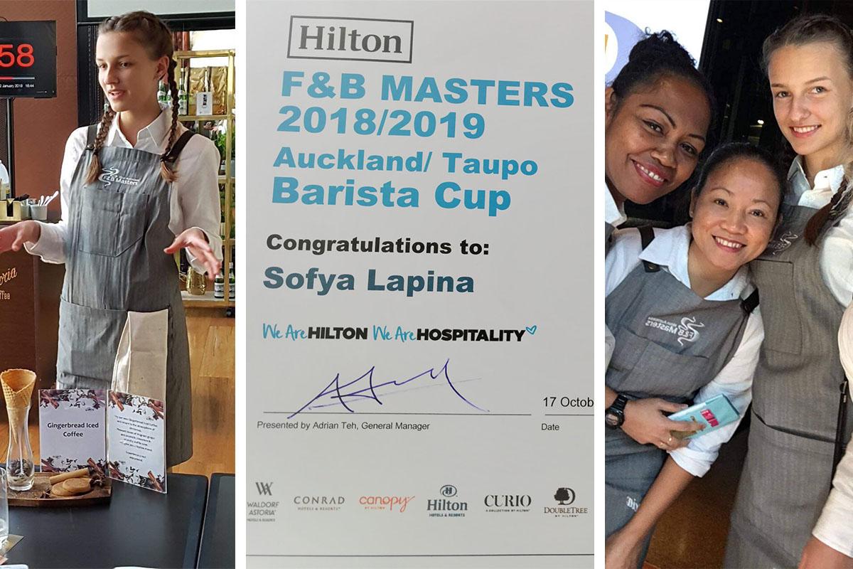 Софья - победительница конкурса New Zealand Hilton Hotel Barista Competition