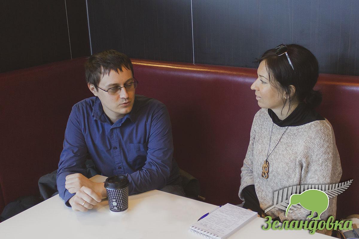 Евгений и Мария беседуют о жизни в Новой Зеландии