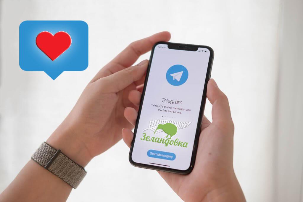 Новости Новой Зеландии в Telegram-канале